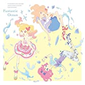 TVアニメ/データカードダス『アイカツスターズ!』2ndシーズン 挿入歌ミニアルバム「Fantastic Ocean」