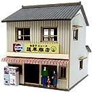 1/220 みにちゅあーとプチ 商店-5 MP01-124 (ペーパークラフト)