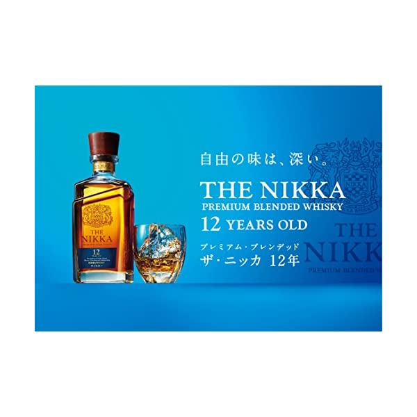 ザ・ニッカ12年 瓶 700mlの紹介画像2