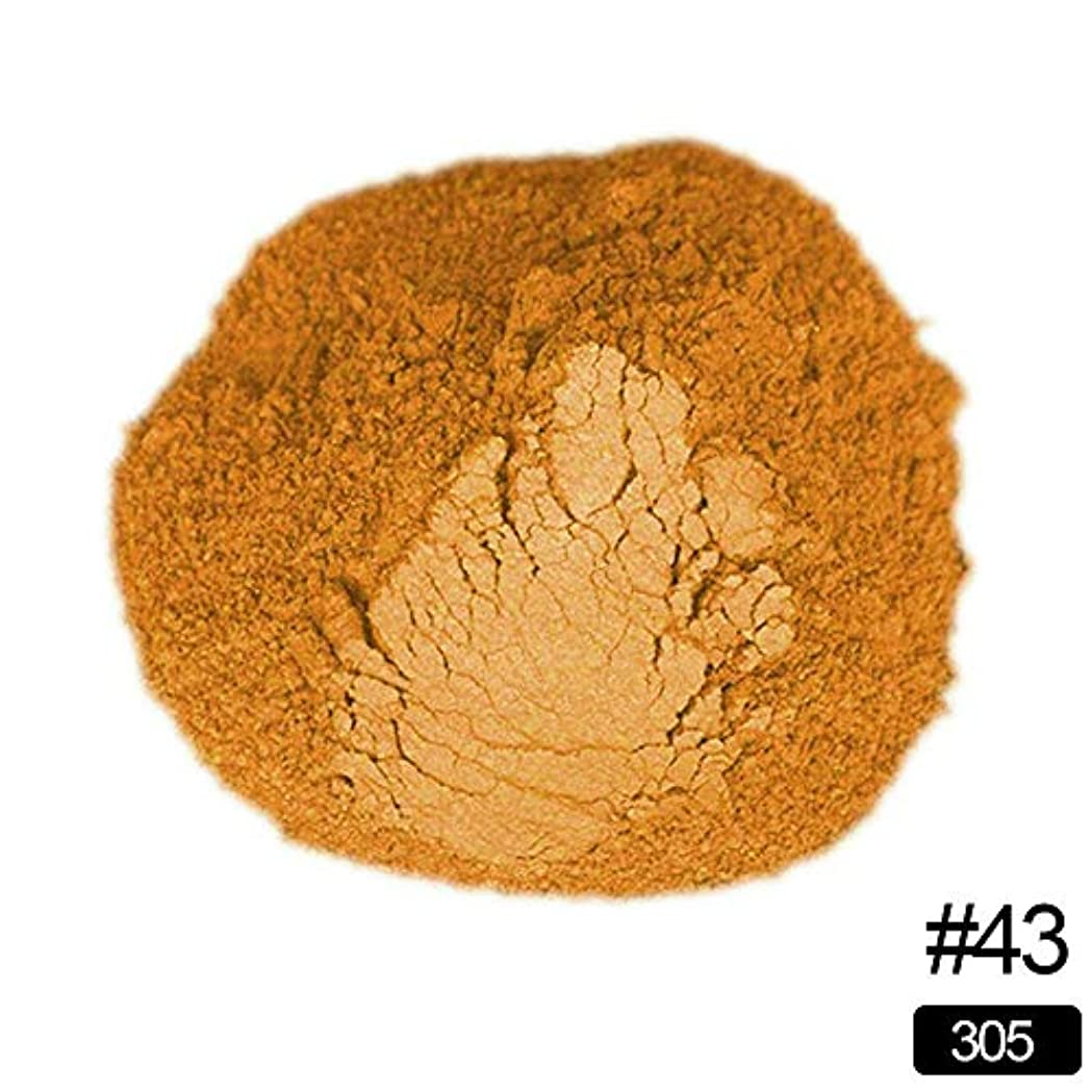 ケーキ殺す描写BETTER YOU (ベター ュー) 夏のアイシャドウ、口紅、フリッカー、カラフル、崩れない、ぼかしやすい、69色 目、唇、フリッカー、ハイライト (AAN 4605)