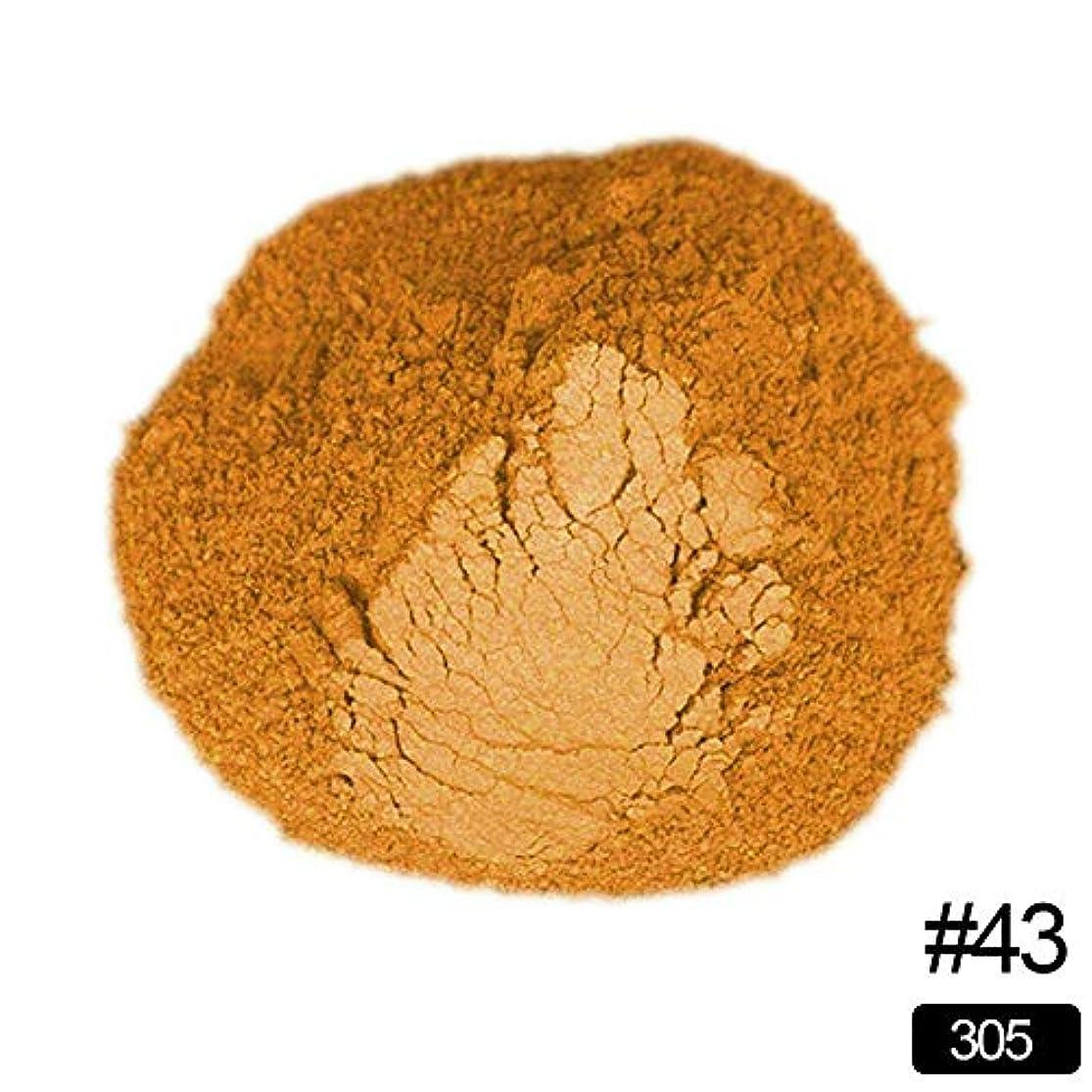 ポットサンプル広告BETTER YOU (ベター ュー) 夏のアイシャドウ、口紅、フリッカー、カラフル、崩れない、ぼかしやすい、69色 目、唇、フリッカー、ハイライト (AAN 4605)