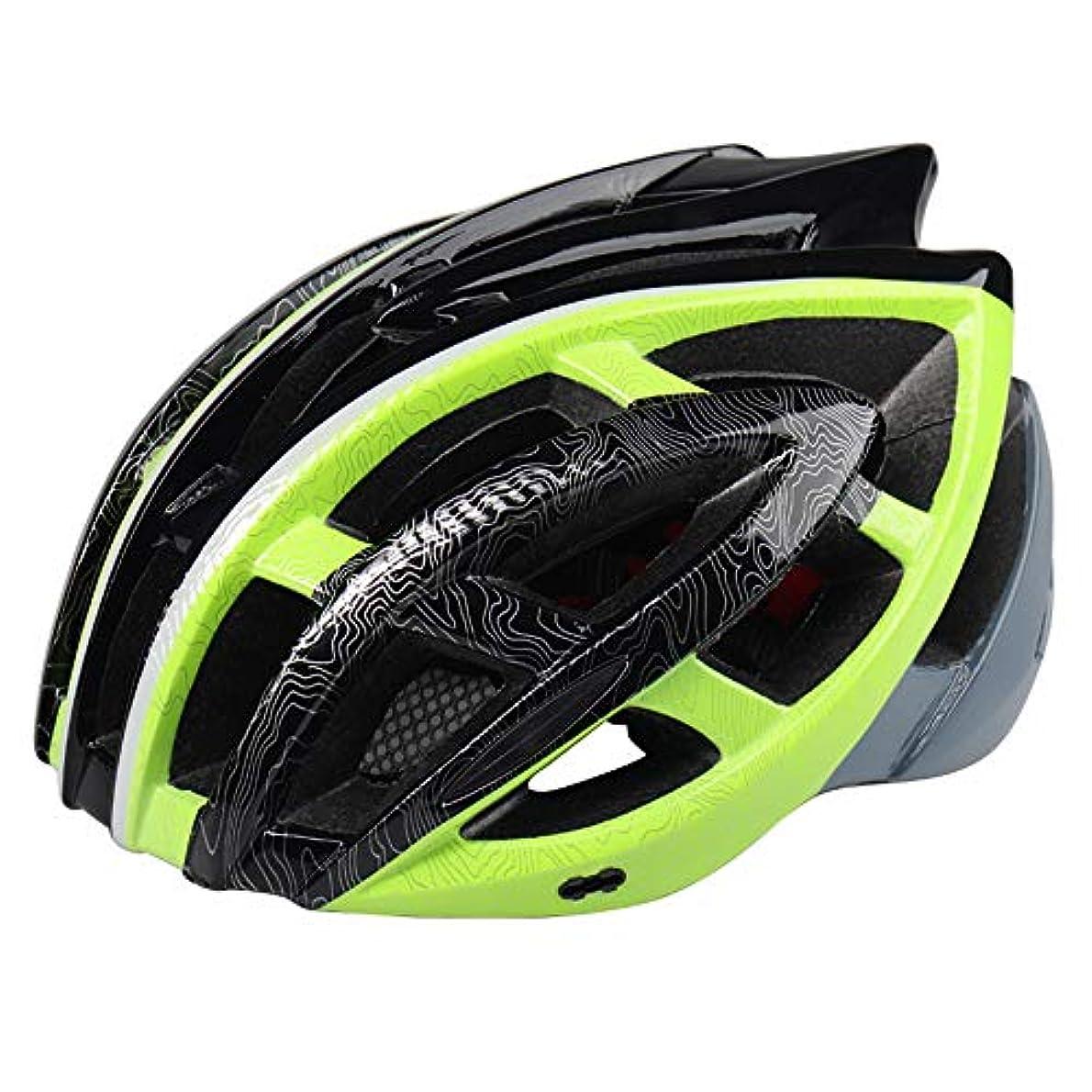 半導体嫌悪ようこそマウンテンロードバイクスケートの屋外スポーツ用品に適した自転車用ヘルメット、取り外し可能な 乗馬用ヘルメット