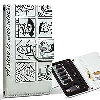 スマコレ ploom TECH プルームテック 専用 レザーケース 手帳型 タバコ ケース カバー 合皮 ケース カバー 収納 プルームケース デザイン 革 キャラクター 黒 人物 010568