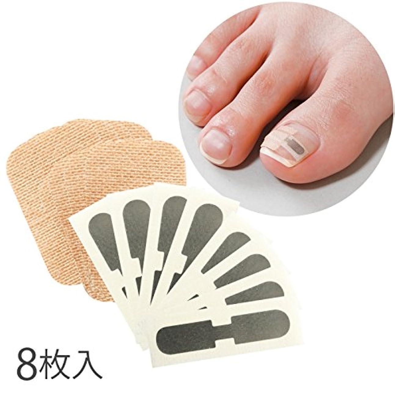 アプローチ欺くみすぼらしい巻き爪リフトシール 1ヶ月ケア 8回分 / 8-4134-01