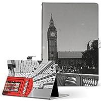 HUAWEI MediaPad T2 8 Pro Huawei ファーウェイ SIM メディアパッド タブレット 手帳型 タブレットケース タブレットカバー カバー レザー ケース 手帳タイプ フリップ ダイアリー 二つ折り 写真・風景 風景 街 mpt28-000923-tb