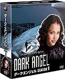 ダーク・エンジェル シーズン1 (SEASONSコンパクト・ボックス) [DVD]