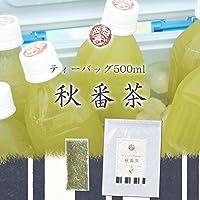 木村園 ペットボトル用水出し秋番茶ティーパック3g*20個