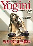 Yogini vol.61