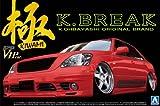青島文化教材社 1/24 スーパーVIPカーシリーズ No.107 極 K-BREAK トヨタ 30 セルシオ後期型 TYPE S プラモデル