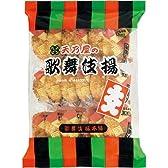 天乃屋 大入歌舞伎揚げ 18枚×3パック