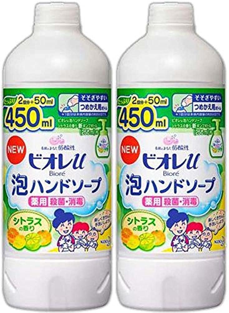 韓国語医師製品花王 ビオレu泡 ハンドソープ シトラス 詰替 2P
