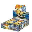 ポケモンカードゲーム サン ムーン 強化拡張パック「 スカイレジェンド」 BOX