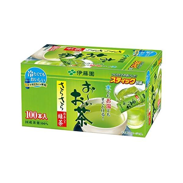 伊藤園 おーいお茶 さらさら緑茶の紹介画像10