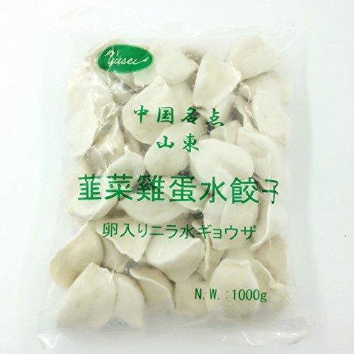 友盛 韮菜鶏蛋水餃子 卵入りニラ水餃子 中華食材 冷凍食品 1kg