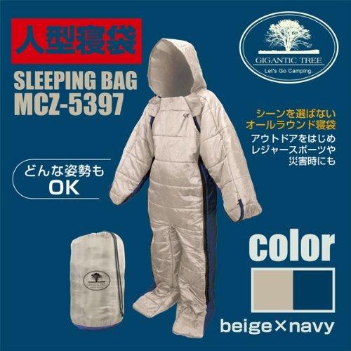 マクロス 人型寝袋 SLEEPING BAG MCZ-539...