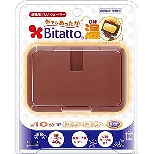 Bitatto ビタット 携帯用 ウェットシートウォーマー ウエットシートのフタ ビタット温 ココア (ブラウン)