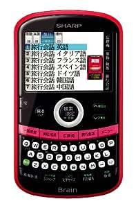 シャープ 電子辞書 Brain 英語・旅行モデル PW-AC10-P コンパクトサイズ ピンク