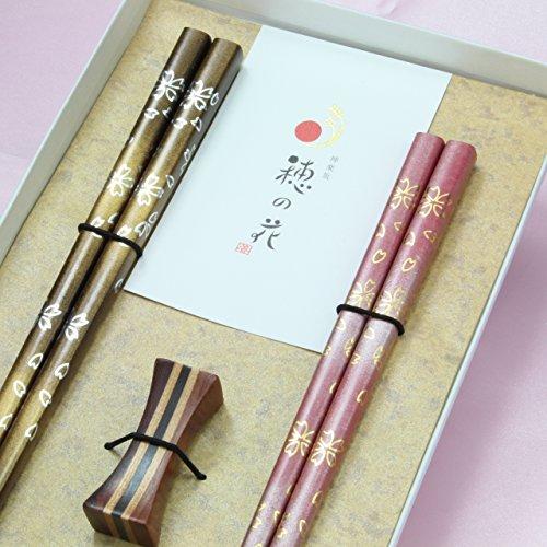 若狭塗 日本桜 夫婦箸 箸置付 化粧箱入 ギフトセット