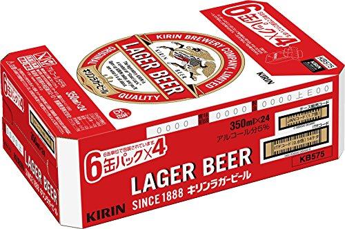 キリンラガービール350ml×24本