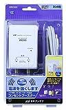日本アンテナ 屋内用UHFコンセントブースター VRC203