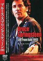 ブルース・スプリングスティーン 1993 PSD-2034 [DVD]
