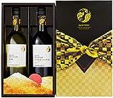 【厳選国産ぶどう100%】(年末 年始 正月 ギフト プレゼントに最適) 日本ワイン ジャパンプレミアム 紅白2種 ギフトセット