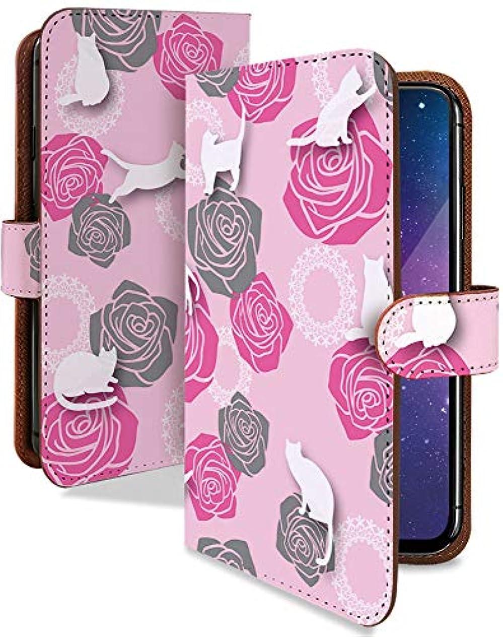専門知識ハウス現実らくらくスマートフォン4 F-04J ケース 手帳型 猫 バラ ピンク 楽々ホン f04j レース ねこ 薔薇/t0523