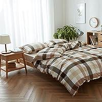 掛け布団カバー枕カバー家庭用寝具布団4点セット洗った綿の柔らかい快適な深い睡眠格子 (Color : H, Size : 1.8m)
