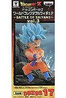 ドラゴンボールZ ワールドコレクタブルフィギュア BATTLE OF SAIYANS vol.3 超サイヤ人ゴッド超サイヤ人孫悟空