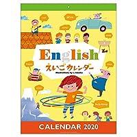 アートプリントジャパン 2020年 えいごカレンダー vol.113 1000109323