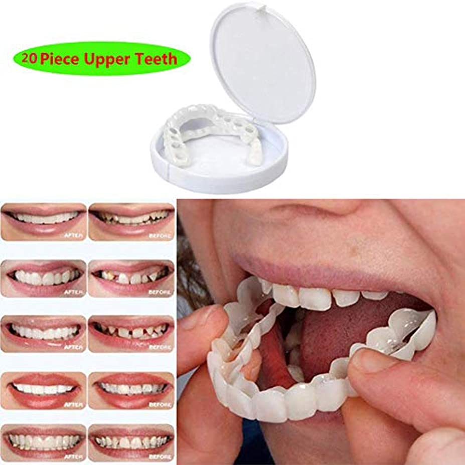 領収書塊その後20Pcs一時的な化粧品の歯の義歯の化粧品は白くなることを模倣した上括弧を模倣しました