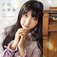 【Amazon.co.jp限定】十代交響曲【初回限定盤CD+DVD】(カードカレンダー付)