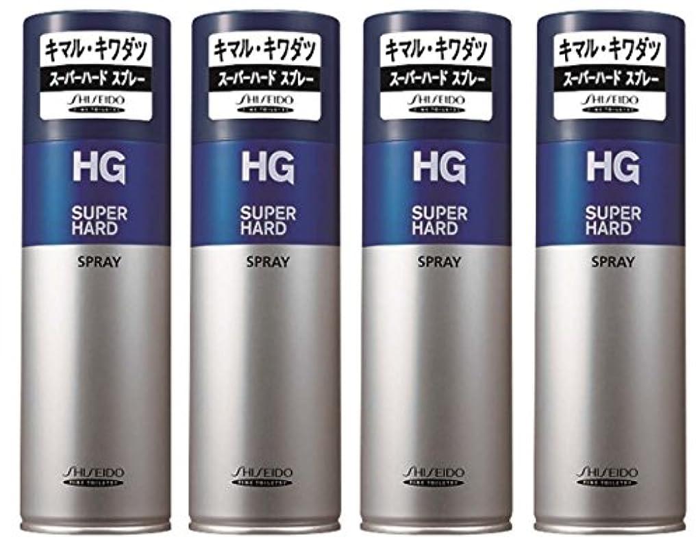 配るアクティブノミネート【まとめ買い】HG スーパーハード スプレー 230g×4個