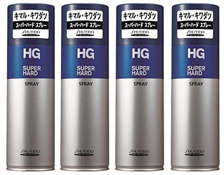 ボーダー養う解体する【まとめ買い】HG スーパーハード スプレー 230g×4個