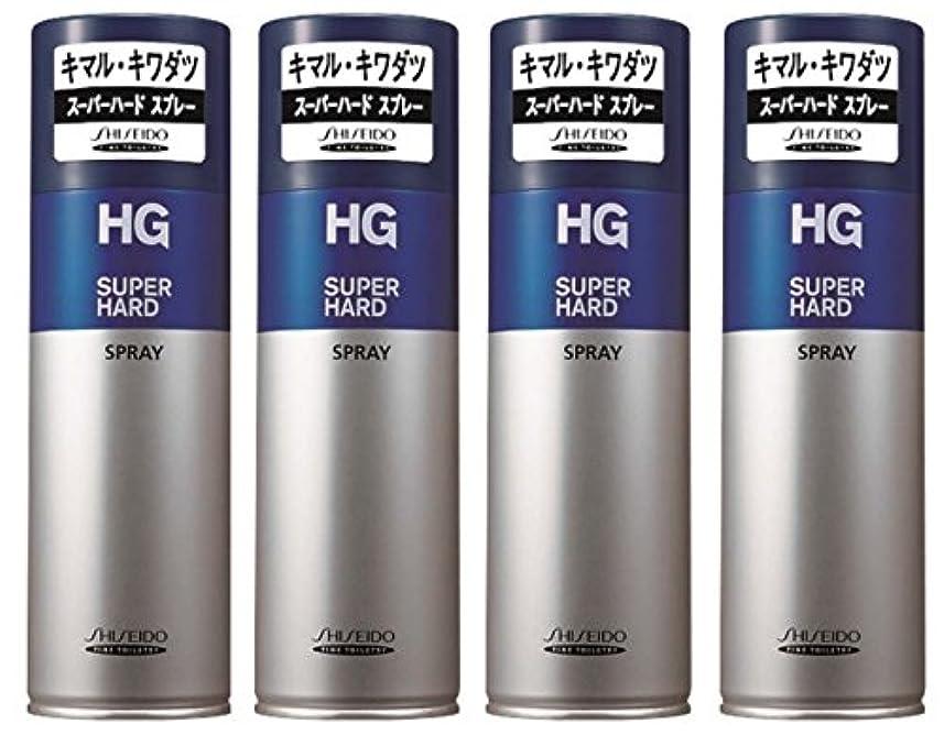 甘美な貸し手死【まとめ買い】HG スーパーハード スプレー 230g×4個