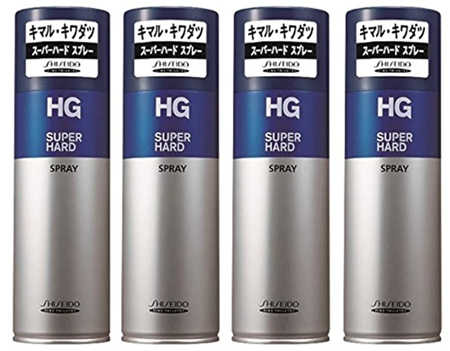 撤退安西非常に怒っています【まとめ買い】HG スーパーハード スプレー 230g×4個