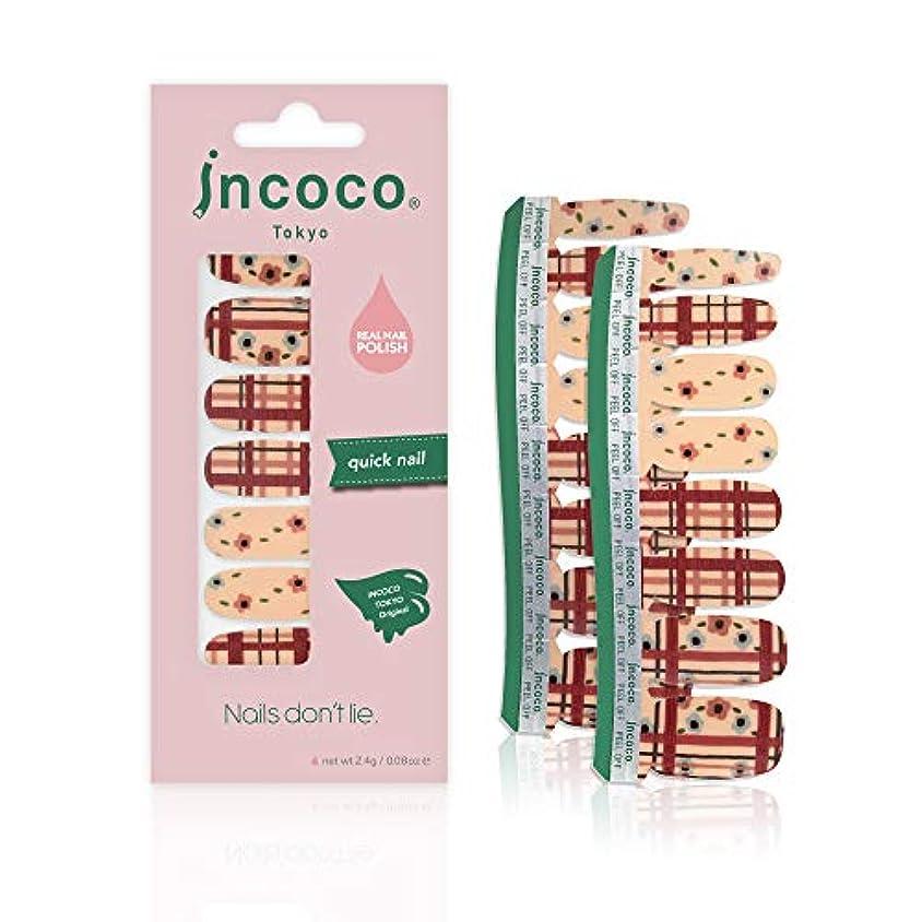 サイトライン真珠のような適応的インココ トーキョー 「スプリング フローラル」 (Spring Floral)