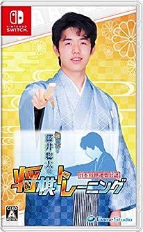 棋士・藤井聡太の将棋トレーニング -Switch