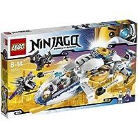 レゴ (LEGO) ニンジャゴー ニンジャコプター 70724