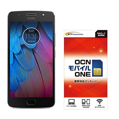 モトローラ SIM フリー スマートフォン Moto G5S 4GB 32GB ルナグレー 国内正規代理店品 PA7Y0006JP PA7Y0006JP  OCNモバイル エントリーパッケージセット