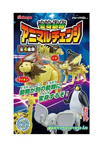 変身動物アニマルチェンジ8個入りBOX(食玩・ガム)