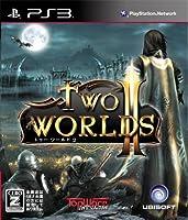 トゥーワールド2【CEROレーティング「Z」】 - PS3