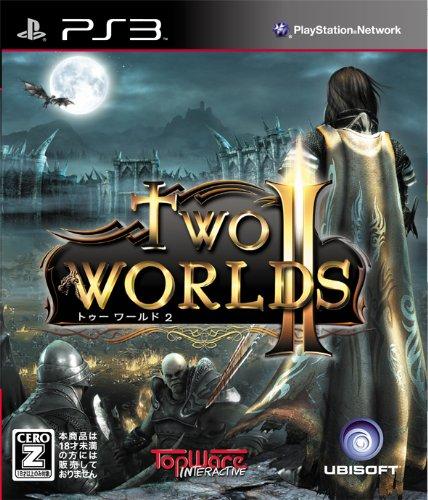 トゥーワールド2【CEROレーティング「Z」】 - PS3の詳細を見る