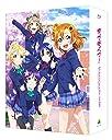 ラブライブ! 9th Anniversary Blu-ray BOX Standard Edition (期間限定生産)