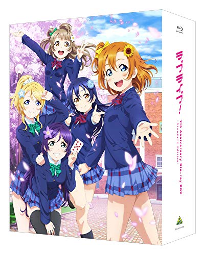 ラブライブ! 9th Anniversary Blu-ray BOX Standard Edition (期間限定生産)