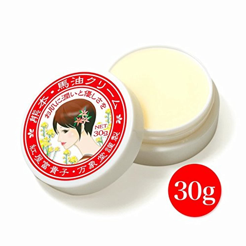 失望させる可塑性イソギンチャク森羅万象堂 馬油クリーム 30g (ラベンダーの香り)精油 アロマ 国産 保湿 スキンクリーム