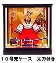五月人形 兜 10号 コンパクト ケース 太刀付 NO.6