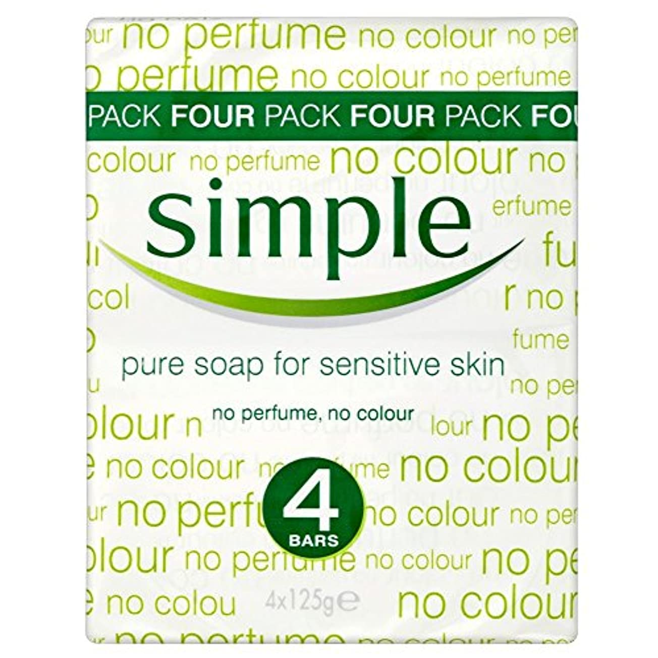 集まる肌寒い配分Simple Pure Soap for Sensitive Skin (4x125g) 敏感肌のためのシンプルな純粋な石鹸( 4X125G ) [並行輸入品]