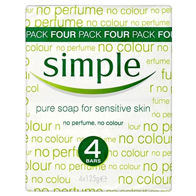 ガム一緒先住民Simple Pure Soap for Sensitive Skin (4x125g) 敏感肌のためのシンプルな純粋な石鹸( 4X125G ) [並行輸入品]
