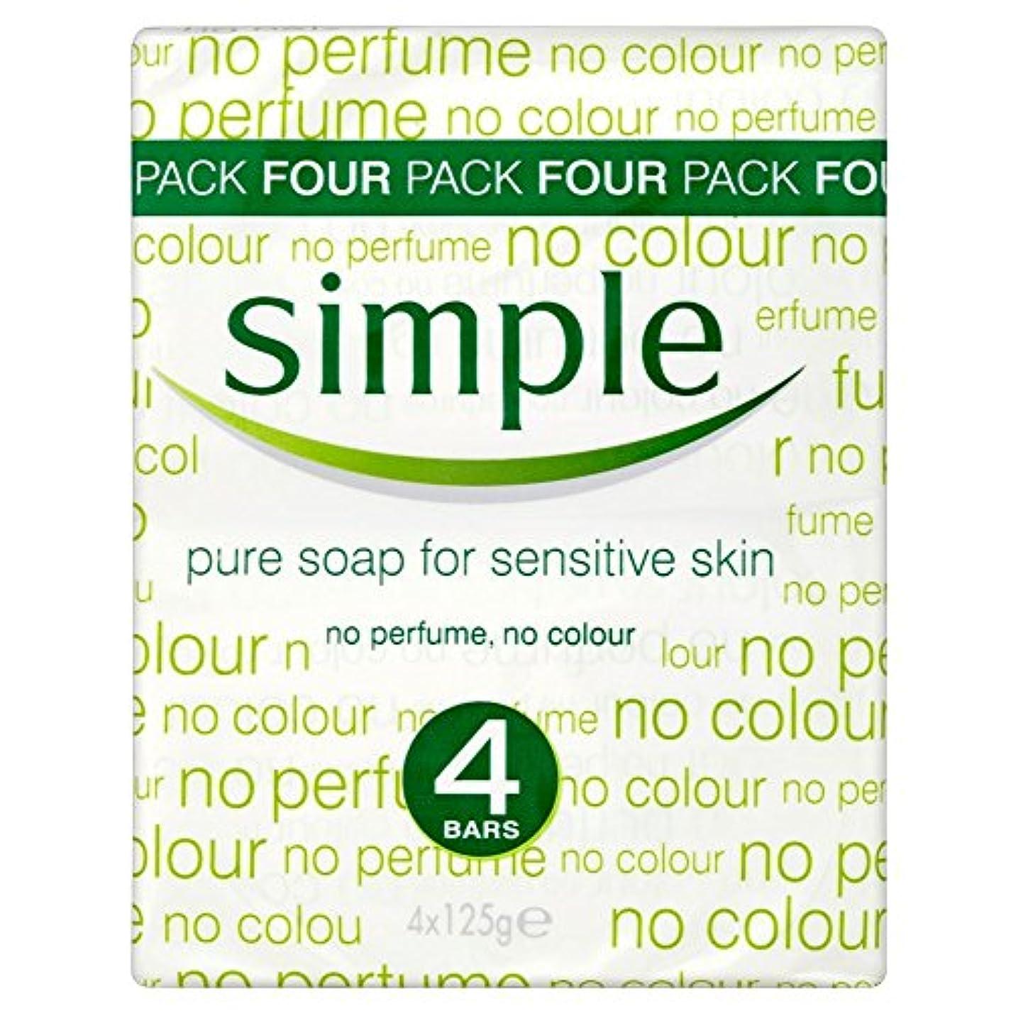 支給乳グラスSimple Pure Soap for Sensitive Skin (4x125g) 敏感肌のためのシンプルな純粋な石鹸( 4X125G ) [並行輸入品]